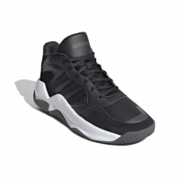 Pantofi baschet adidas Streetmighty EG4345 Barbat