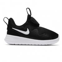 Adidasi sport Nike Tessen baietei