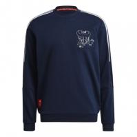 Bluza de trening adidas Arsenal Chinese New Year cu guler rotund pentru Barbat collegiate bleumarin