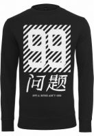 Chinese Problems Crewneck Mister Tee