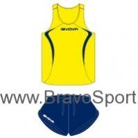 Echipament atletism KIT BOSTON Givova