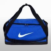 Genti de sala Nike Barsilia S Duff Unisex adulti shades of albastru