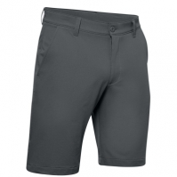 Pantaloni scurti Under Armour Tech pentru Barbat pitch gri