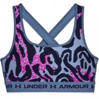 Under Armour Mid Print albastru bleumarin roz