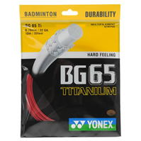 Set Yonex Badminton String BG65 Titanium
