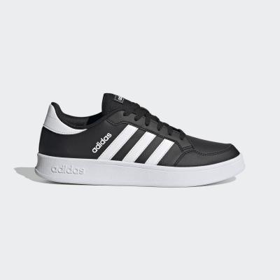 Pantofi sport adidas Breaknet FX8708 barbati