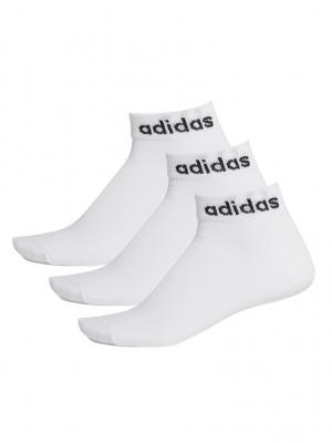 Set sosete albe adidas Per Ankle 3 Pack FJ7725 adulti