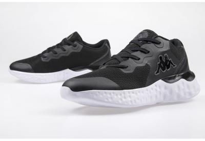 Pantofi sport Kappa Zibo barbati