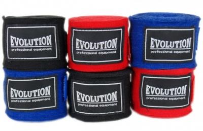 EVOLUTION SB-300 BOXING BANDAGE