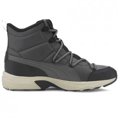 Gheata Pantof Men's Puma Axis Tr Wtr Mu gray 374052 03