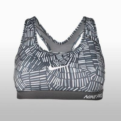 Bustiera alergare Nike Pro Femei shades of gri and argintiu