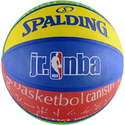 Minge Baschet ball SPALDING NBA 11315 copil