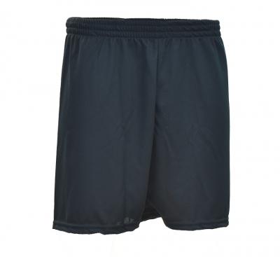 Pantalon scurt Combat QUEST BLACK copil