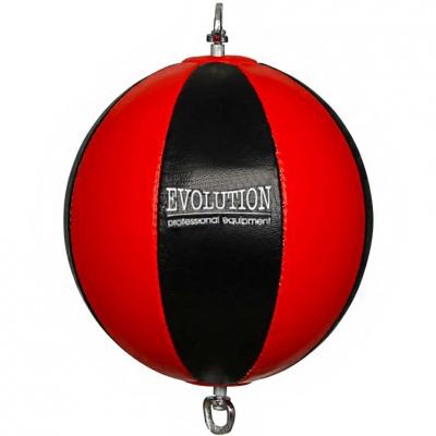 PEELING BOILER EVOLUTION TG-240 REFLECTOR