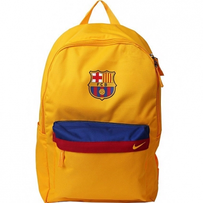 Ghiozdan Nike Stadium FCB BKPK yellow BA5819 739