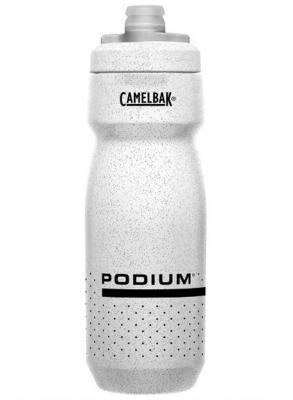 Camelbak Podium 710ml Bottle