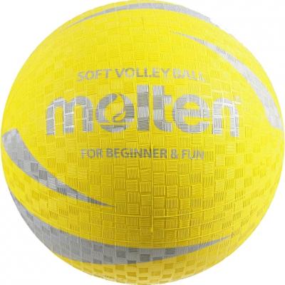 Volleyball Molten softball S2V1250-Y